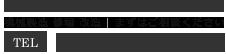 〒597-0042 大阪府貝塚市名越1138 機械製造 修理 改造   まずはご相談ください 072-421-2515